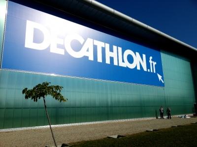DÉCATHLON.FR - TOILE TENDUE NON LUMINEUSE 23X7M - DEPT 38